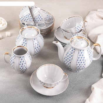 Сервиз чайный ситец, 21 предмет
