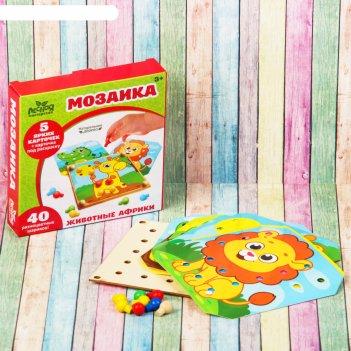 Игрушка-мозаика с шаблонами животные африки (в наборе 6 картинок)