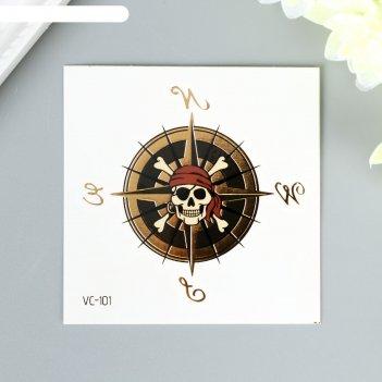 Татуировка на тело цветная с золотом компас с черепом 5х6 см