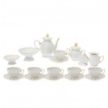 Сервиз чайный «елена», 23 предмета