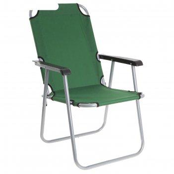 Кресло туристическое с подлокотниками 55х46х84 см, цвет: зеленый