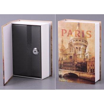 Стальной ящик для хранения с замком 12*5*18 см (ко...