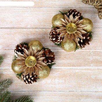 Набор подсвечников цветы шары, шишки (набор 2 шт) 4,5*11 см