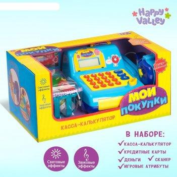 Касса-калькулятор «поиграем в магазин-2», с аксессуарами, микс