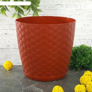 Горшок для цветов с поддоном 3 л ротанг, цвет терракотовый