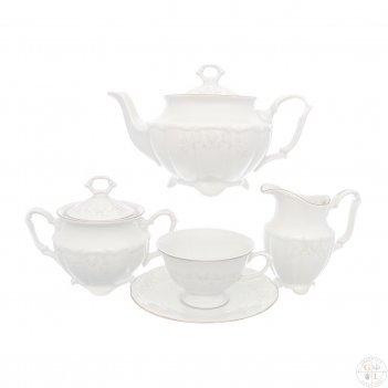 Чайный набор свадебный узор repast классическая чашка (15 предметов на 6 п
