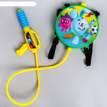 Водный ранец с пистолетом друзья, смешарики