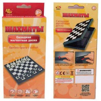 Шахматы магнитные, академия игр