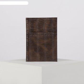 Обложка для паспорта 9,5*0,5*13,5см, загран, кайман коричневый