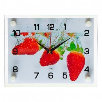 Часы настенные, серия: кухня, клубника, 20х26 см микс