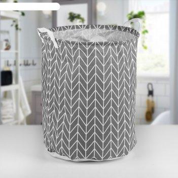 Корзина для белья 35х35х45 см зигзаг, цвет серый