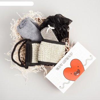 Подарочный набор от чистого сердца полотенце 30х70 см и банные акс.(3 пред