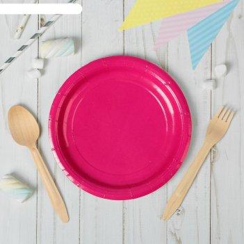 Тарелка бумажная однотонная, цвет фуксия (18 см)