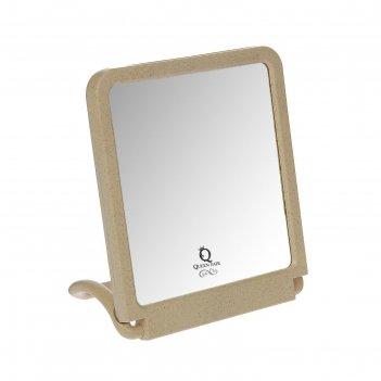 Зеркало складное-подвесное, прямоугольное, цвет бежевый