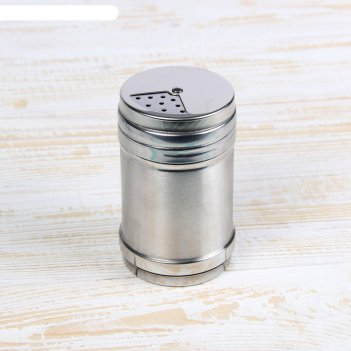 Солонка «металлик» 280 мл, 6,3x10,5 см