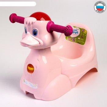 Горшок-игрушка «уточка», цвет розовый