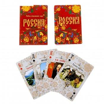 Игральные карты россия, 36 карт
