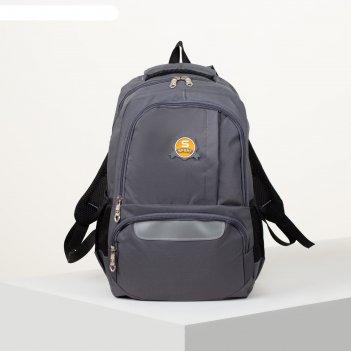 Рюкзак школьн зина, 30*14*44, отд на молнии, 2 н/кармана, 2 бок карм, дыш