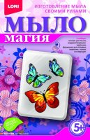 Мыло магия бабочки