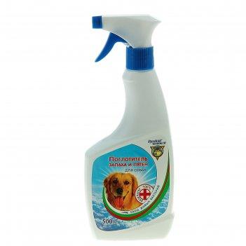 Поглотитель запаха и пятен для владельцев собак русский чемпион, 500 мл