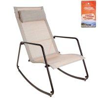 кресло-качалки с подлокотниками