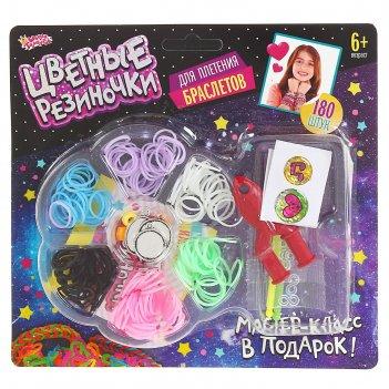 Резиночки для плетения радуга разноцветные, набор 180 шт., крючок 2 шт., ш