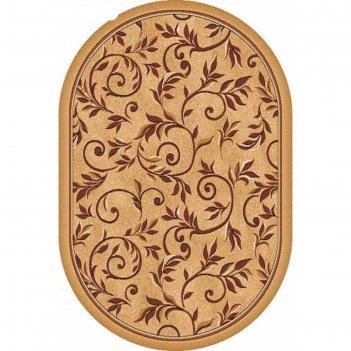 Овальный ковёр laguna d230, 250 х 35 см, цвет beige