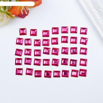 Декор для творчества пластик стразы квадрат. ярко-розовые набор 36 шт 0,8х