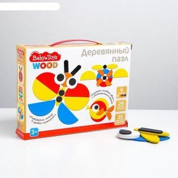 Пазл деревянный 29 элементов «baby toys»