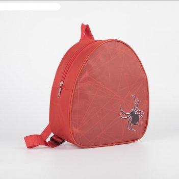 Рюкзак детский black spider, 23х20,5 см