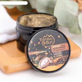 Скраб для лица омолаживающий golden tambusun с маслом какао и кофе, 70 мл