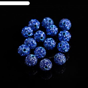 Бусина шамбала 8мм (набор 15шт), цвет ярко-синий