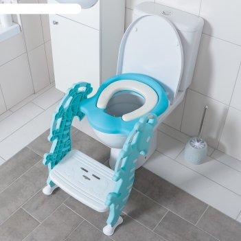 Сиденье на унитаз со ступенькой «морской конёк», цвет голубой