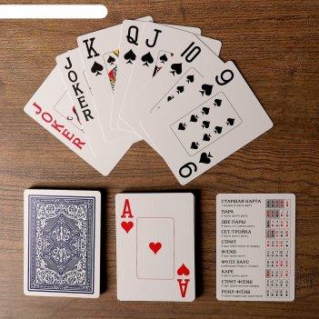 Игральные карты lewis   wolf для покера, 54 шт. в колоде, синяя рубашка, j