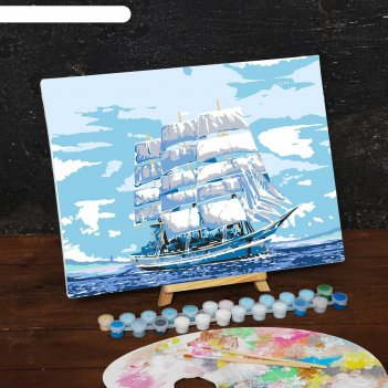 Картина по номерам на холсте с подрамником парусник 30*40 см