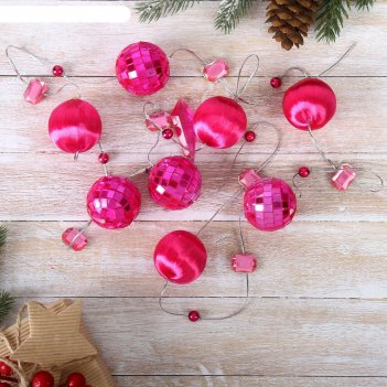 Бусы на ёлку 160 см зеркальные шарики малиновые