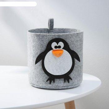 Корзина для хранения eva funny «пингвин», 17x17x16 см, цвет светло-серый