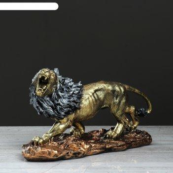 Сувенир-статуэтка лев рычащий 24 см, микс