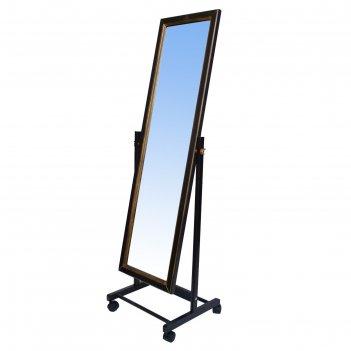 Зеркало напольное , цвет венге