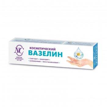 Вазелин косметический невская косметика, 40 мл