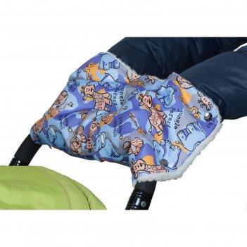 Муфта для рук на коляску меховая, принт сафари мкм18-000