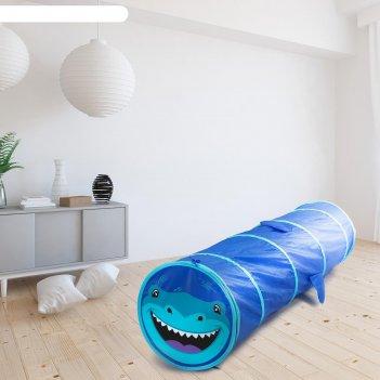 Детский туннель акула, цвет синий