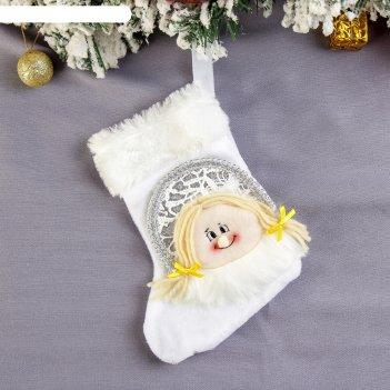 Носок для подарка снегурочка (белый, пушистый)