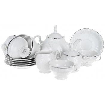 Чайный сервиз 6/9 bernadotte,  декор деколь,  отводка платина