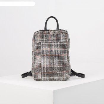 Сумка-рюкзак жен 1397, 22*10*31, отдел на молнии, 2 н/кармана, клетка