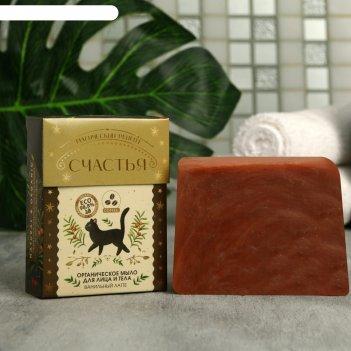 Мыло для лица и тела рецепт счастья 100г, ванильный латте