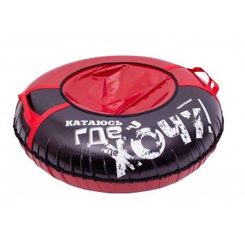 Санки надувные тюбинг say автокамера, диаметр 107 см