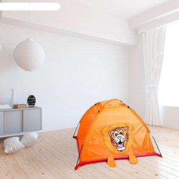 Игровая палатка «тигр», цвет оранжевый