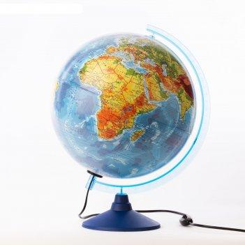 Глобус физико-политический диаметр 320мм классик евро, с подсветкой