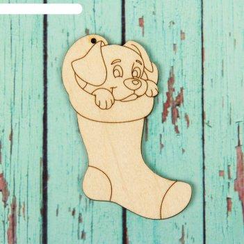 Подвеска - собака щенок в носке